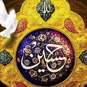 مداحی شیرازی 1400