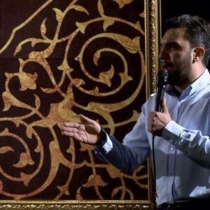 حمید علیمی محرم 1400 صوتی