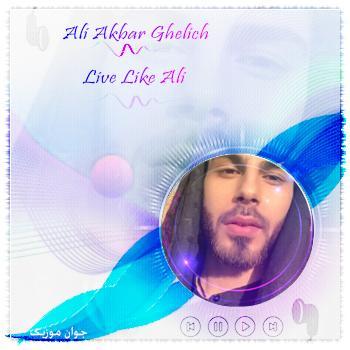 اهنگ Live Like Ali