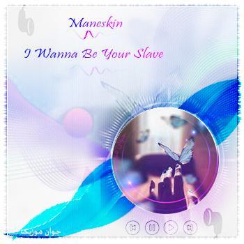 دانلود آهنگ i wanna be your slave از Maneskin تیک تاک ریمیکس