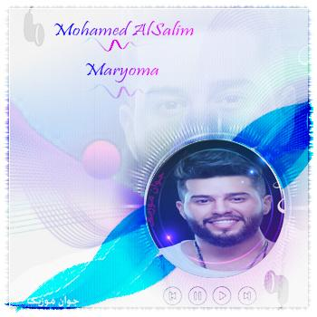 آهنگ محمد السالم بنام مریومه
