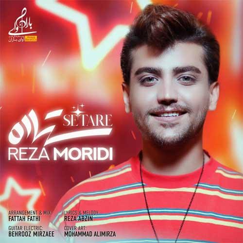 ستاره رضا مریدی