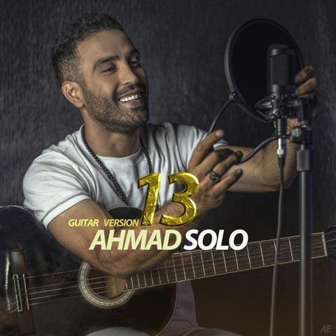 آلبوم احمد سلو ۱۳